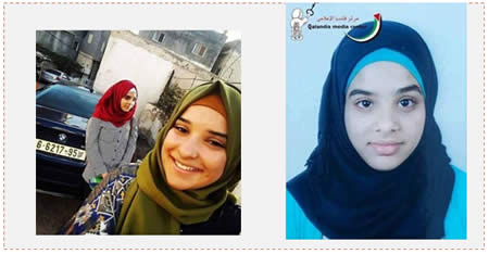 Left: Nurhan Awad (left) and Hadil Awad (right). (Facebook page of QudsN, November 23, 2015). Right: Hadil Awad (Facebook page of PALDF, November 23, 2015).