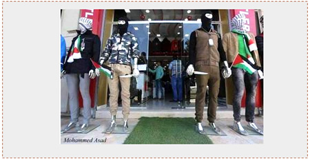 Clothing store in the Gaza Strip with dummies holding knives  (Facebook page of PALDF, November 25, 2015).