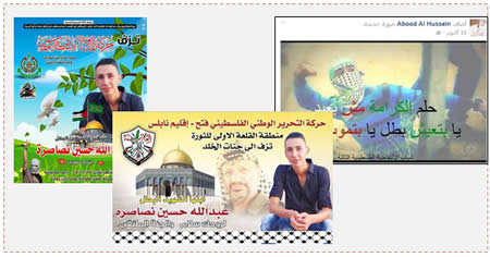 "Left: Death notice issued by Hamas for Abdallah Nasasra (Facebook page of the Islamic Bloc at Al-Najah University, December 17, 2015). Center: The death notice issued by the Fatah movement in the Nablus district (Facebook page of Bayt Furik al-Yawm, December 17, 2015). Right: The picture Abdallah Nasasra posted to his Facebook page. The Arabic reads, ""The dream of honor is not far off, either you live as a hero or you die as a shaheed"" (Facebook page of the Islamic Movement in Nablus, December 17, 2015)."
