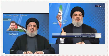 "Find the differences. Left: Hassan Nasrallah speaking for the seven-day anniversary of Samir Kuntar's death. Kuntar is pictured next to the PA flag (Al-Ahed website, December 27, 2015). Right: Hassan Nasrallah speaking the day after the death of Samir Kuntar. His picture is framed by a map of ""Palestine"" on the background of the colors of the Iranian flag (YouTube, December 21, 2015)."