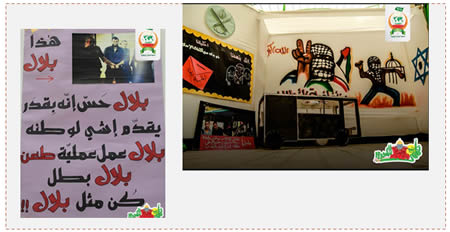 "Left: A sign reading ""This is Bilal,"" ""Bilal carried out a stabbing attack."" ""Bilal is a hero, be like Bilal."" Bilal is Bilal Ghanem, one of the Palestinian terrorists who carried out a terrorist attack on a bus in the Armon Hanatziv neighborhood of Jerusalem. Right: A display glorifying the two terrorists who carried out the attack on a Number 78 bus in Armon Hanatziv in Jerusalem, with their pictures."