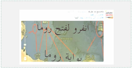 "ISIS-affiliated Twitter account posting of a map of the Mediterranean Sea from northern Libya to Italy. The upper inscription reads, ""Enlist to conquer Rome."" The Arabic on the map north of Libya reads ""The gateway to Rome"" (Twitter account of دقةياشيخ الله ايطربك@dagadarna, August 22, 2015)."