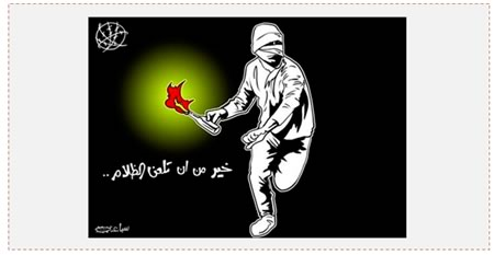 "[Picture] [Caption] Notice on the Facebook page of Al-Mubadara encouraging Palestinians to throw Molotov cocktails. The Arabic reads, ""Better than cursing the darkness..."" (Facebook page of Al-Mubadara, January 18, 2016)."