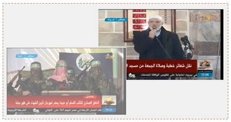 Left: Abu Obeida speaks at the memorial service held for the seven terrorist operatives (Facebook page of Paldf, January 31, 2016). Right: Ismail Haniyeh gives a Friday sermon at the memorial service (Facebook page of Gaza al-An, January 29, 2016).