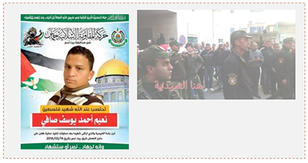 Left: The death notice issued by Hamas for Naim Safi. Right: The governmental military funeral held by the PA. Naim Safi's body is carried on the shoulders of Palestinian security forces operatives (Facebook page of Paldf, February 15, 2016).