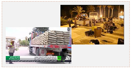 Left: The Egyptians allow truckloads of cement to enter the Gaza Strip through the Rafah crossing (YouTube, February 15, 2016). Right: Gazans return to the Strip through the Rafah crossing (Facebook page of the ministry of the interior, Gaza Strip, February 13, 2016).