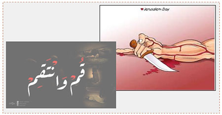 "Left: A Hamas notice from the Paldf Facebook page with pictures of dead and wounded terrorists. The Arabic reads, ""Rise up and avenge [them]"" (Facebook page of Paldf, February 15, 2016). Right: A Hamas notice inciting stabbing attacks  (Facebook page of Paldf, February 14, 2016)."