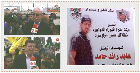 Top left: Jamal Muheisen, a member of Fatah's Central Committee, before the funeral. Bottom left: Qadoura Fares, chairman of the Palestinian prisoners' club. Right: The death notice issued by Fatah for A'bed Ra'ed Abdallah Hamed, hung during his funeral in Silwad (Ma'an TV, February 20, 2016).