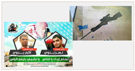Left: Some of the weapons found in the workshop in Nablus. Right: A lathe found in the workshop (Israel Security Agency media, March 1, 2016).
