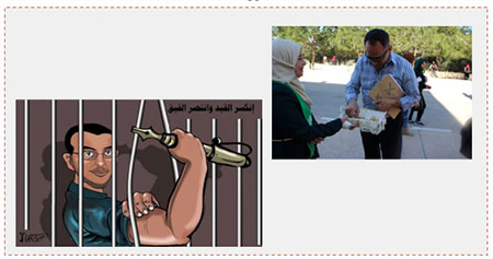 "Left: A cartoon from Hamas' Facebook page showing al-Qiq breaking through the bars of his jail cell. The Arabic reads, ""Breaking the handcuffs and the victory of al-Qiq"" (Facebook page of Hamas in Nablus, February 26, 2016). Right: Members of the Hamas-affiliated Islamic Bloc in Bir Zeit University give out candy in honor of al-Qiq's ""victory""  (Facebook page of the Islamic Bloc in Bir Zeit, February 27, 2016)."