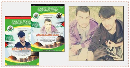 Left: The death notice issued by Hamas for Labib Khaldoun Anwar A'zem and Muhammed Hashem Ali Zaghlawan (Facebook page of Paldf, March 3, 2016). Right: A picture of the two terrorists (Facebook page of Paldf, March 2, 2016).