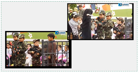 "A display put on at the Annual Palestine Festival for Childhood and Education by kindergarten/early elementary school children. Left: ""Releasing Palestinians prisoners from the custody of IDF soldiers."" Right: A girl simulates stabbing an Israeli soldier during a display of ""releasing Palestinian prisoners"" (YouTube, April 19, 2016)."