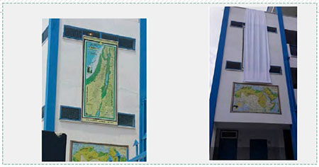 "Left: The map before it was covered for the secretary general's visit to an UNRWA school in the Gaza Strip. The State of Israel does not appear on it. Right: The covered map of ""Palestine"" from the Jordan River to the Mediterranean Sea (Arabi21, June 28, date)."