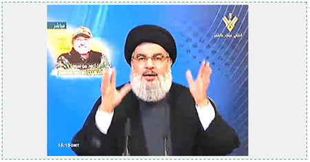 Hezbollah secretary general Hassan Nasrallah delivers a speech, June 24, 2016 (Al-Ahed, June 24, 2016).