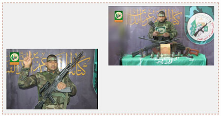 Muhammad Khamis Eid Shalouf, killed in a tunnel near Rafah (Twitter account of the Izz al-Din Qassam Brigades, August 13, 2016).