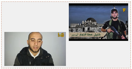 Left: Khalil Atta al-Najar's living will. Right: Al-Najar as he appeared in the Ibn Taymiyyah Center video (Haq, August 13, 2016).
