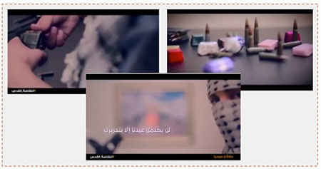 "Scenes from Shehab's short video encouraging attacks against Israel. At the right the masked Palestinian chooses bullets over candy, at the left he inserts them into a magazine. In the lower picture he sees a picture of Al-Aqsa mosque and the subtitle reads, ""Our holiday will only be complete if you are liberated [Al-Aqsa mosque]""  (Facebook page of Shehab, September 11, 2016)."