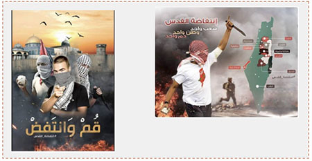 "Hamas call for the continuation of the Jerusalem intifada. Left: The Arabic reads, ""Arise and protest. The intifada of Palestine."" Right: Hamas call for the continuation of the Jerusalem intifada. The Arabic reads, ""Jerusalem intifada. One people. One homeland. One blood"" (Twitter account of Paldaf, October 4, 2016)."