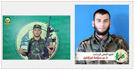 Left: Amir Jaber Abu Ta'ima. Right: Anas Salameh Abu Lashin  (Facebook page of QudsN, October 23, 2016).