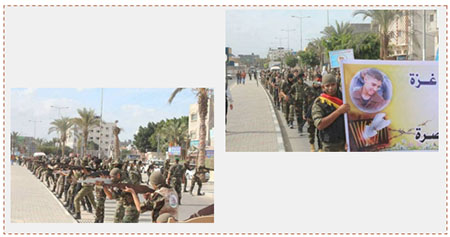 Left: Students in uniform with wooden rifles demonstrate in support of Ahmed Manasra. Right: Students in uniform carry signs in support of Ahmed Manasra (Facebook page of Gaza al-A'an, November 17, 2016).