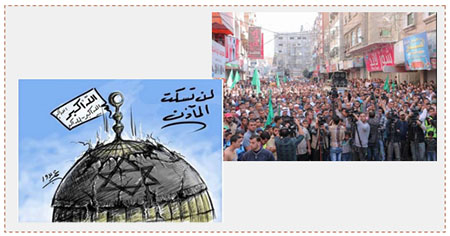 "Left: ""The call of the muezzin will not be silenced. Allahu akbar. Allahu akbar"" (Facebook page of QudsN, November 16, 2016). Right: March organized by Hamas in the Jabalia refugee camp to protest the ""muezzin law"" (Twitter account of Paldf, November 18, 2016)."