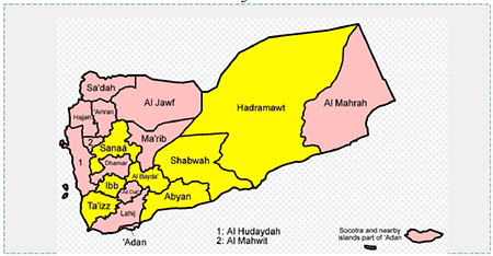 Yemeni governorates where ISIS is active marked in yellow (Wikimedia, August 17, 2016)