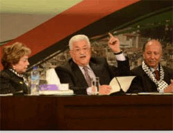 "The 7th Fatah Movement Conference Again Legitimizes Popular Terrorism (The So-Called ""Peaceful Popular Resistance"")"