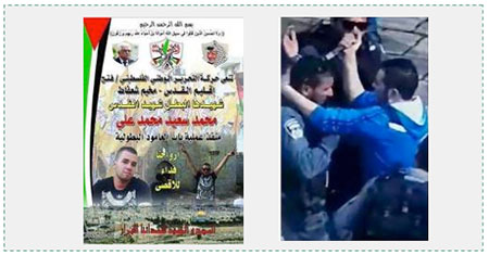"Left: The death notice issued by Fatah for ""heroic shaheed"" Muhammad Sayid Muhammad Ali. Pictures of Mahmoud Abbas and Yasser Arafat are at the upper left and right, respectively (Fatah-affiliated Facebook page, October 10, 32015). Right: Muhammad Sayid Muhammad Ali, a Palestinian terrorist operative from the Shuafat refugee camp, stabs an Israeli Border Policeman at the Nablus Gate in the Old City of Jerusalem (Facebook page of QudsN, October 13, 2015)."