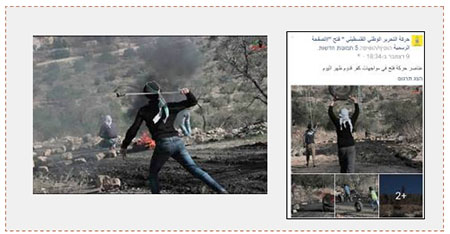 Posting to Fatah's Facebook page of pictures from the weekly riot in Kafr Qadoum notes participation of Fatah members (Facebook page of Fatah, December 9, 2016)