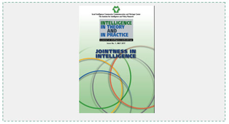 Intelligence in Theory and in Practices