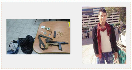 Left: Improvised Carlo submachine gun used to carry out the attack in Petah Tikva (Facebook page of Beita For All, February 9, 2017) Right: Sadeq Nasser Abu Mazen (Facebook page of I Love You, Oh Beita, February 9, 2017).