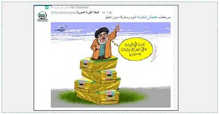 "Cartoon of Hassan Nasrallah standing on coffins of Hezbollah's operatives while saying, ""We are in Yemen, Iraq, Lebanon and Syria"" (Twitter account of someone calling himself in Arabic ""ex-Hezbollah member"", February 16, 2016)"