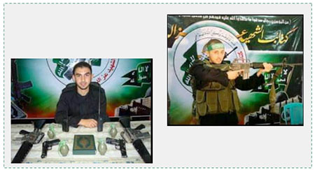 Death notices for two Hamas terrorist operatives killed in the Gaza Strip in Operation Cast Lead, who used to pray at the al-Salam mosque (Facebook page of the al-Salam mosque in Gaza, January 3, 2017).