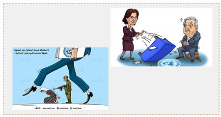 "Cartoons from Hamas websites about the resignation of Rima Khalaf. The Arabic reads, ""The resignation of the head of ECOSOC after pressure exerted on her to remove a report condemning Israel"" (Facebook page of al-Risalah, March 20, 2017; Twitter account of Paldf, March 18, 2017)."