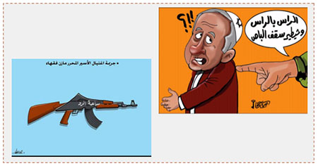 "Left: The Arabic reads, ""The crime of the killing of released prisoner Mazen Fuqahaa,"" and on the rifle, ""The arena of the response"" (Facebook page of Felesteen Online, March 25, 2017). Right: Cartoon by Hamas-affiliated Omaya Joha threatening to blow up a bus in retaliation for the death of Mazen Fuqahaa. The rhyming Arabic reads, ""[We will go] head to head and the roof of the bus will fly off"" (alresala.net, March 27, 2017)."