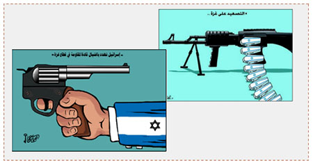 Two cartoons by Hamas-affiliated Omaya Joha about Israel's threats to the Gaza Strip (Felesteen, March 31; and alresalah.net, March 30, 2017).