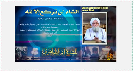 Picture accompanying the recording of a speech by al-Qaeda leader Sheikh Ayman al-Zawahiri (YouTube, April 23, 2017).