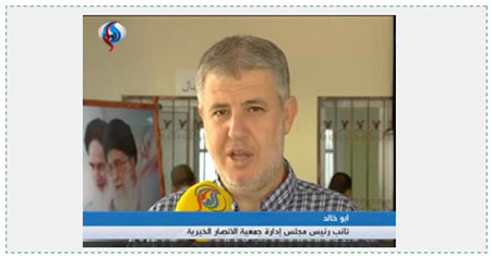 Abu Khaled, deputy chairman of the al-Ansar charity association in the Gaza Strip, was interviewed by Iran's al-Alam TV at the association's offices in Gaza. He thanked the Islamic Republic and the Iranian leadership for financial support. At the left are pictures of Khomeini and Khamenei (al-Alam TV, July 2, 2016).