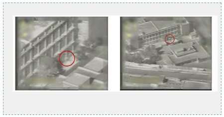 The following two pictures are from an Israeli video documenting mortar shells fired by a three-man terrorist squad.