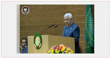 Mahmoud Abbas speaks at the 28th African Union summit conference in Addis Ababa, the capital of Ethiopia (Facebook page of Mahmoud Abbas, July 3, 2017).