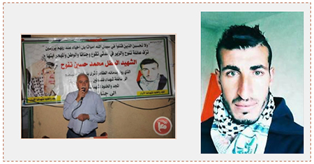 Left: Senior Fatah figure Sultan Abu al-'Einein, who went to Teqo'a to pay a condolence call on the terrorist's family (Ma'an, July 24, 2017). Right: Muhammad al-Tanuh (Facebook page of the Teqo'a municipality, July 20, 2017).
