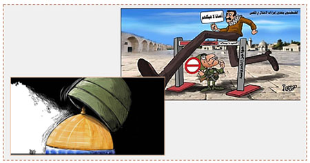 "Left: Cartoon in the Palestinian daily paper al-Quds shows Israel [the IDF helmet] ""enforcing"" measures on the Dome of the Rock (al-Quds, July 22, 2017). Right: Cartoon by Hamas-affiliated Omaya Joha encouraging Palestinians to disobey security measures in the Temple Mount compound: ""The Palestinians taunt the steps taken by the occupation in al-Aqsa,"" ""[It is] our al-Aqsa [mosque], not your Temple"" (Palinfo Twitter account, July 19, 2017)."