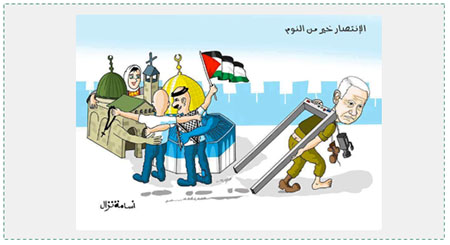 "Cartoon of the ""victory"" over the security cameras: ""Victory is better than sleep"" (Hamas-affiliated Palinfo Twitter account, July 27, 2017)."