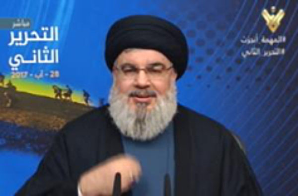 "Hezbollah Secretary General Hassan Nasrallah speaking under the title of the ""second liberation"" (Al Manar, 29 August 2017)"