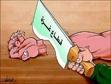 "Cartoons published in Hamas' Felesteen newspaper condemning measures taken by Mahmoud Abbas against the Gaza Strip. The inscription on the knife reads, ""Gaza Strip""."
