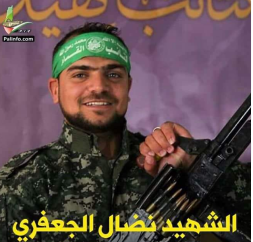 Nidal al-Ja'afari, senior Hamas military wing operative, killed in the explosion near the Rafah-Egypt border (Paldf Twitter account, August 17, 2017).