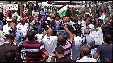 demonstration in Ramallah against the US delegation's visit, attended by Mustafa Al Barghouti, Amer Shehadeh of the Popular Front, and Ramzi Rabbah of the Democratic Front (Alwatan agency, 24 August 2017).