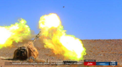 ISIS artillery fire toward a concentration of Syrian army forces northeast of Uqayribat (https://justpaste.it/1au4r 3 September 2017).