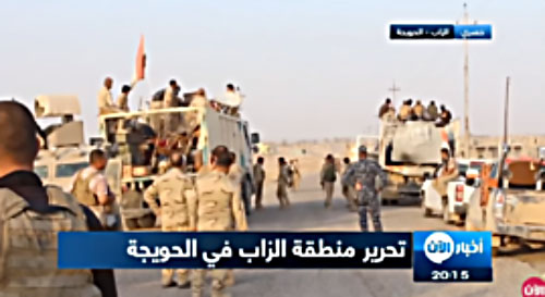 Iraqi forces in the area of al-Zab (al-A'an channel, September 25, 2017).
