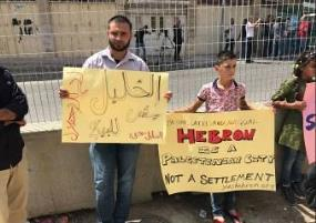 (A demonstration held by a group from Hebron entitled Youth Against Settlements (right: Facebook page of Youth Against Settlements, 3 September 2017